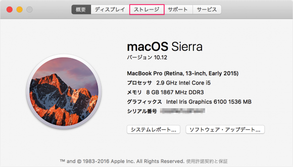 mac-optimize-storage-02