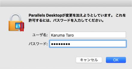 mac-parallels-desktop-3d-acceleration-06