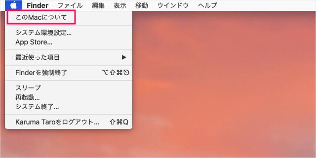 mac-reduce-clutter-01