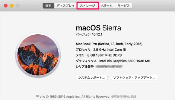 mac-reduce-clutter-02
