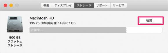mac-reduce-clutter-03