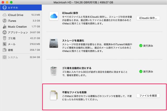 mac-reduce-clutter-04