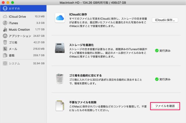 mac-reduce-clutter-05