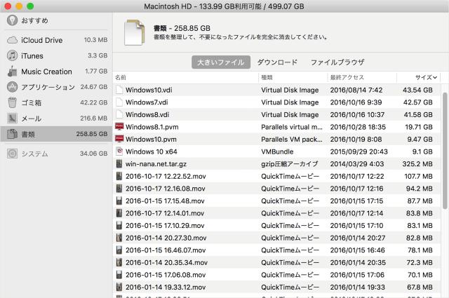 mac-reduce-clutter-12