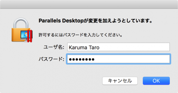 parallels-tool-install-05