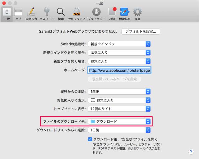 safari-change-default-download-folder-04