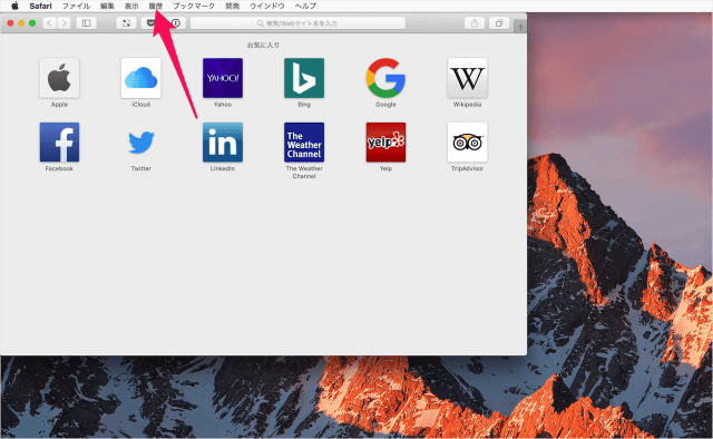 safari-recently-closed-tabs-04