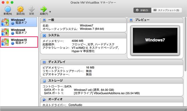 virtualbox-enable-3d-acceleration-02