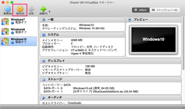 virtualbox-enable-3d-acceleration-03