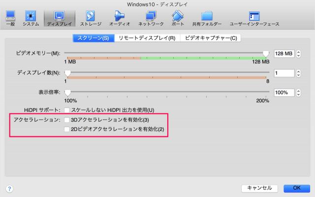 virtualbox-enable-3d-acceleration-05