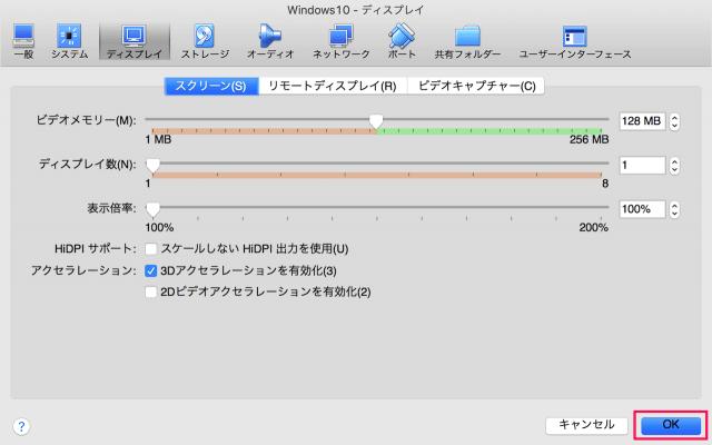 virtualbox-enable-3d-acceleration-07