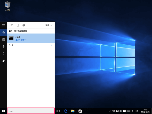 windows-10-keyboard-shortcuts-command-prompt-02