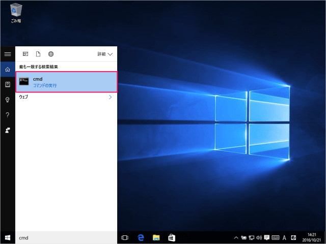 windows-10-keyboard-shortcuts-command-prompt-03