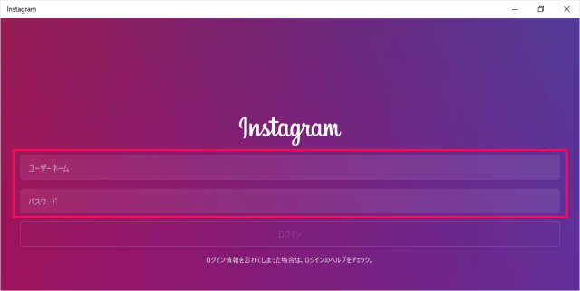 windows-store-app-instagram-13