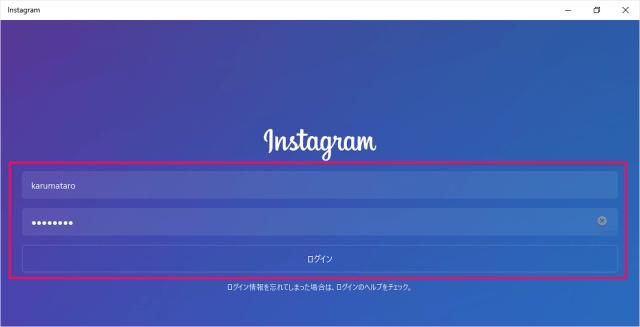 windows-store-app-instagram-14