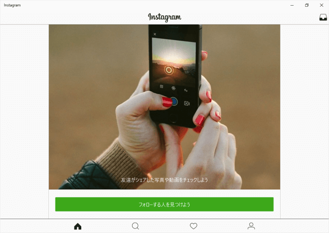 windows-store-app-instagram-15
