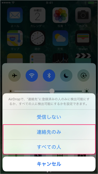 iphone-ipad-airdrop-settings-05
