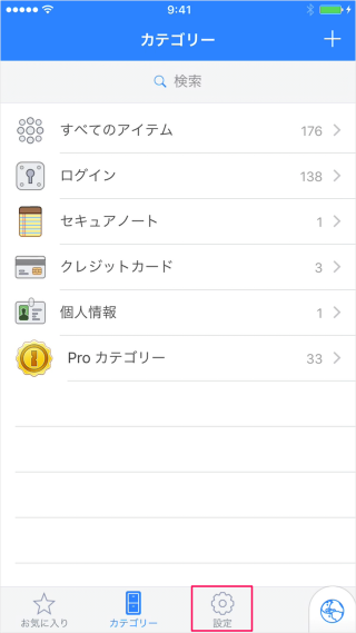 iphone-ipad-app-1password-touch-id-03