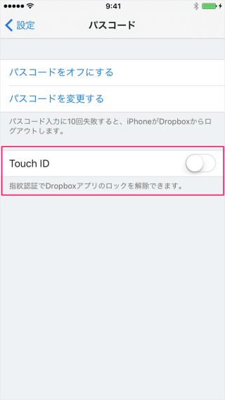 iphone-ipad-app-dropbox-touch-id-07