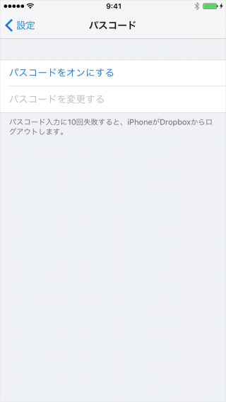 iphone-ipad-app-dropbox-touch-id-13