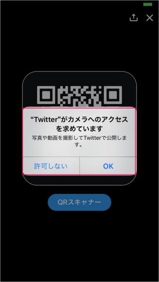 iphone-ipad-app-twitter-qr-code-06
