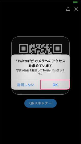 iphone-ipad-app-twitter-qr-code-07