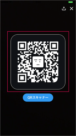 iphone-ipad-app-twitter-qr-code-08