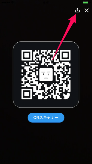 iphone-ipad-app-twitter-qr-code-09