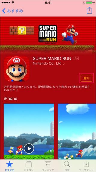 iphone-ipad-appstore-new-app-notification-04