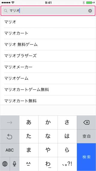 iphone-ipad-appstore-new-app-notification-08