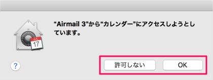 mac-app-airmail-3-02