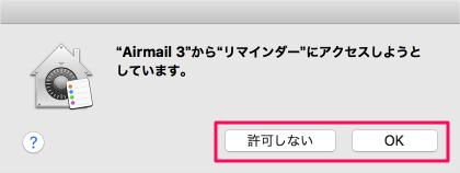 mac-app-airmail-3-03