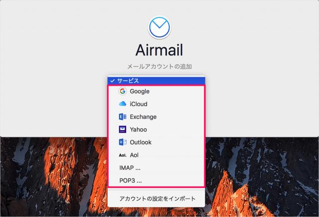 mac-app-airmail-3-05