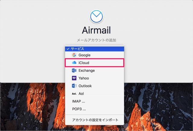 mac-app-airmail-3-06