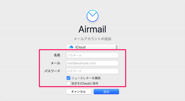 mac-app-airmail-3-07