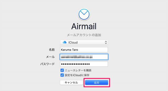 mac-app-airmail-3-08
