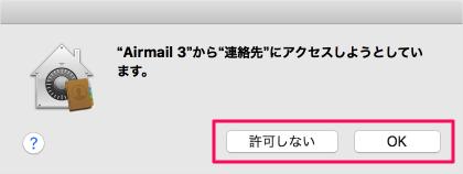 mac-app-airmail-3-10