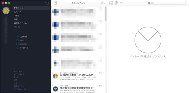 mac-app-airmail-3-11