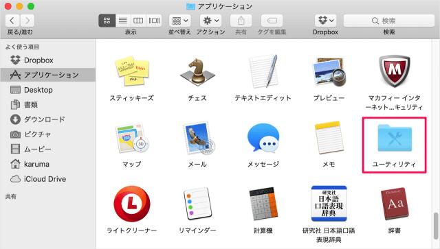 mac-app-grab-timer-01