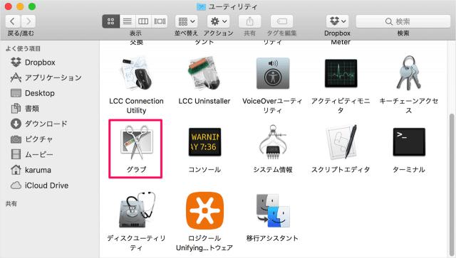 mac-app-grab-timer-02
