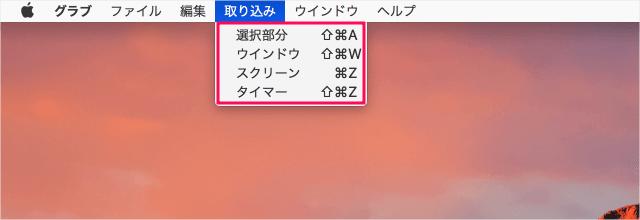 mac-app-grab-timer-03