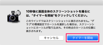 mac-app-grab-timer-06