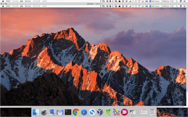 mac-app-grab-timer-08