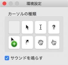 mac-app-grab-timer-11