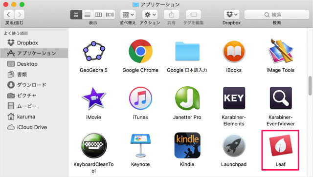 mac-app-leaf-rss-reader-01