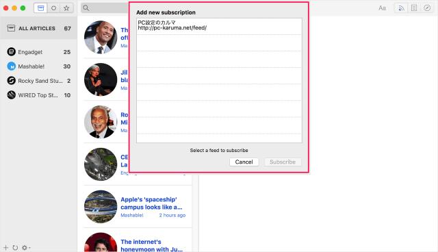 mac-app-leaf-rss-reader-13