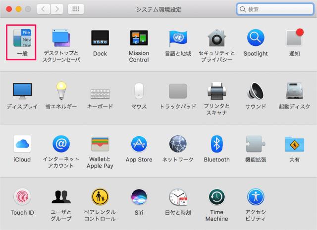 mac-iphone-universal-clipboard-handoff-02
