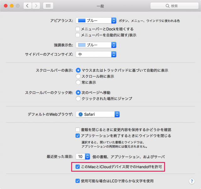 mac-iphone-universal-clipboard-handoff-03