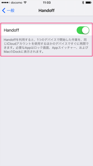 mac-iphone-universal-clipboard-handoff-07