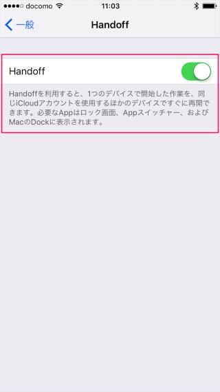 mac-iphone-universal-clipboard-handoff-07